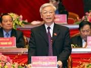 阮富仲当选越共第十一届中央委员会总书记