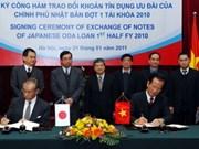 日本向越南提供580多亿日元援助款项