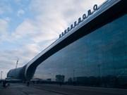 俄国多莫杰多沃机场发生自杀爆炸事件