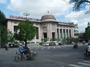 安永公司协助越南央行实现现代化管理系统
