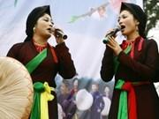 《回访官贺地》是保存非物体文化遗产的文化活动