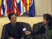 法国关注越南国家发展战略