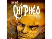 《越南名著》日语版将在日本出版