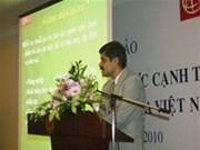 2160亿越盾用于提高越南企业竞争力
