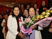 越南企业担任高级管理职务的女性比率呈上升趋势