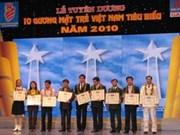 2010年越南10名最佳青年