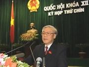 第十二届国会第九次会议隆重开幕