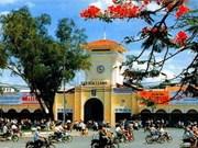 外国媒体称赞胡志明市充满活力