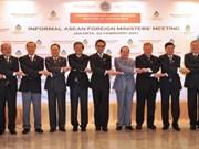 第15届东盟财政部长会议在巴里举行
