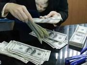 银行一律降低美元存款利率