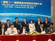越南与湖南企业签署总值为3670万美元的投资项目
