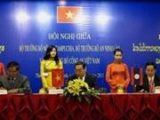 加强越柬老安全合作