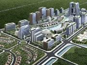 河内动工兴建首个软件技术园区