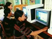 越南是因特网发展最快的国家之一