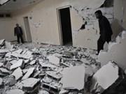 印尼发生6.1级地震