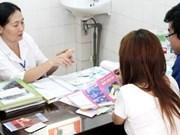 UNFPA继续向越南人口和生育保健工作给予协助