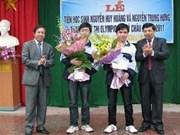 越南学生在亚洲物理奥林匹克竞赛上夺取奖项