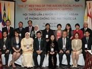 越南担任东盟防止烟草危害的技术小组主席