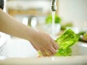 1.98亿美元改善胡志明市人民的生活用水条件