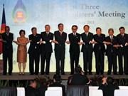 东盟10+3外长会议着重讨论地区重要问题