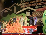 越南——日本文化交流会在会安举行