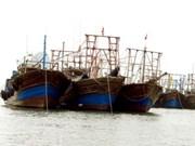 我国将成立渔业监管机构