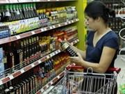 今年8月份河内与胡志明市居民消费价格指数小幅上升