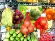 越南和中国配合管理从中国进口的农产品