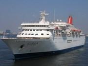 第38届东南亚青年船计划即将举行