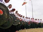 越南和平省芒族人锣钲文化