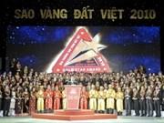 2011年越南金星奖颁奖仪式在河内举行