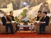 国家主席张晋创出席越南斯里兰卡企业论坛开幕式