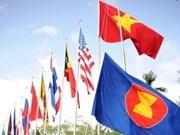 东盟外长级会议在印尼巴厘举行