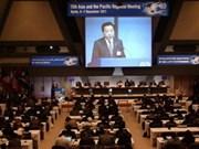 越南参加国际劳工组织第15届亚太地区大会