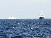 亚洲海洋能源资源国际研讨会在印尼举行