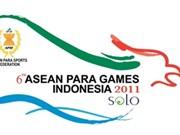 2011年第六届东南亚残疾人运动会在印度尼西亚举行