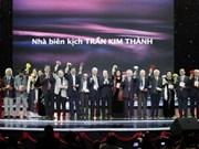 第17次越南电影节正式开幕