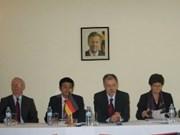 德国承诺资助越南289万欧元