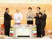 越南政府总理出席第四次大湄公河次区域经合扩大峰会