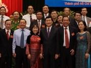 越南法院部门需提高审判质量