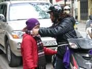 越南北部和中部遭遇严寒天气