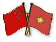 越中建交62周年纪念仪式在中国举行