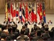 东盟与中日韩宏观经济研究办公室正式成立