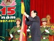国家主席张晋创出席广南省重新设省15周年