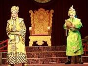 越南英语配音改良剧在河内公演