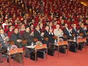 党全国干部会议在河内召开
