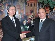 越南政府副总理阮春福会见日本教授代表团