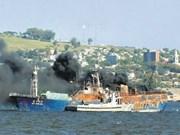 韩国渔船在乌拉圭失火两名越南船员死亡