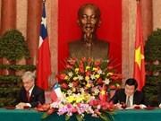 越南国家主席张晋创与智利总统皮涅拉举行会谈