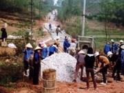 世行批准向越南提供5.22亿美元贷款
